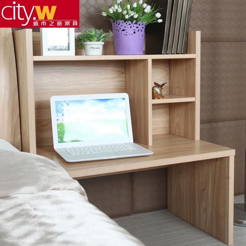 城市之窗 小型卧室电脑桌 儿童书桌