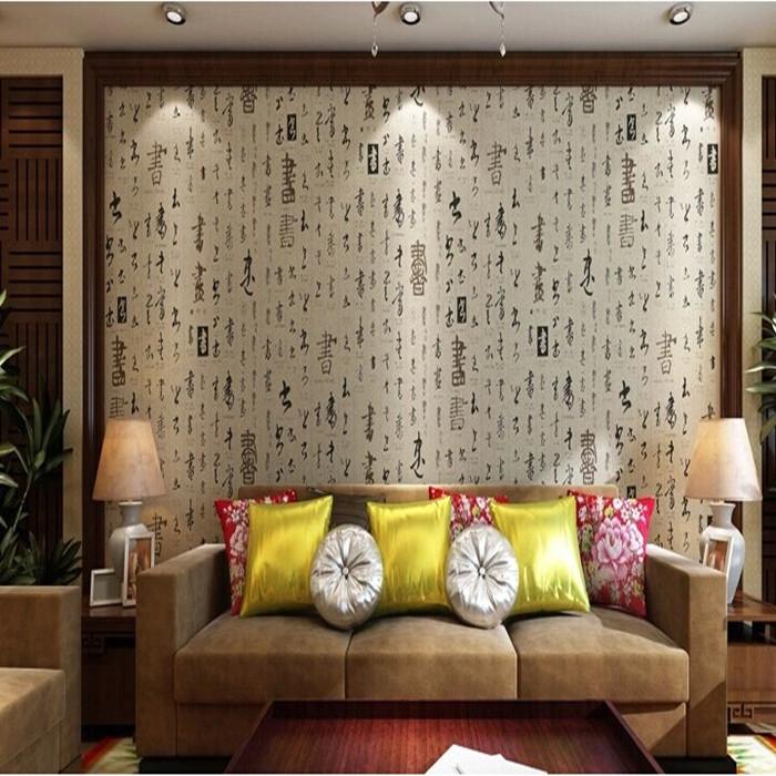 新中式文字书法古典风格墙纸客厅电视背景壁纸