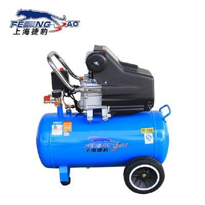 捷豹风豹空压机气泵小型空气压缩机