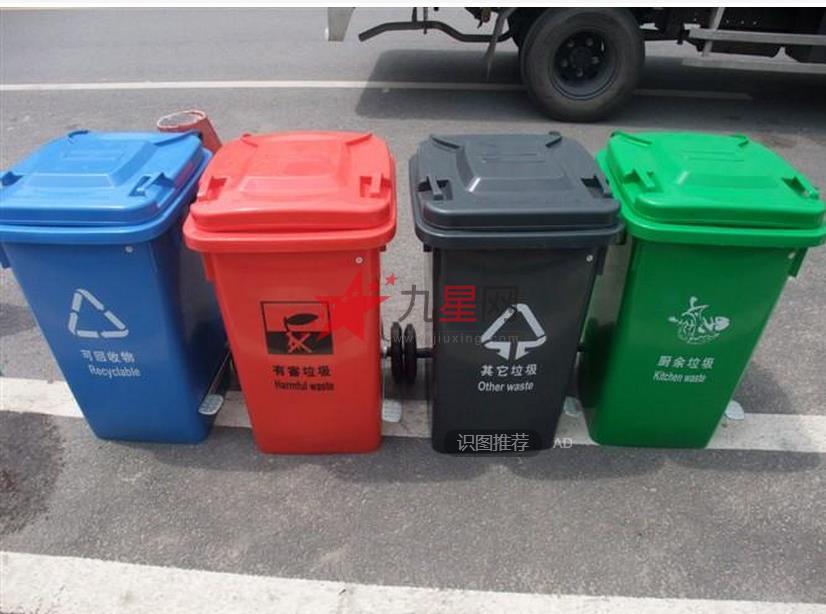 环卫分类垃圾桶_其他
