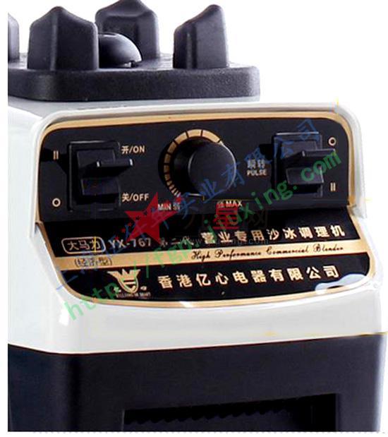 尚豪ha-3388厨房小电器绞辣椒机家用电动搅碎肉馅蒜泥