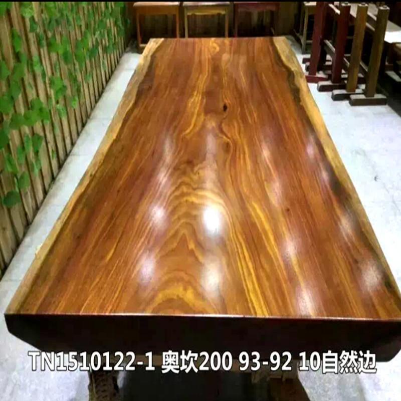 根雕/木雕 天然实木 > 远杰大板奥坎花梨木大板tn1510122-1   参考价