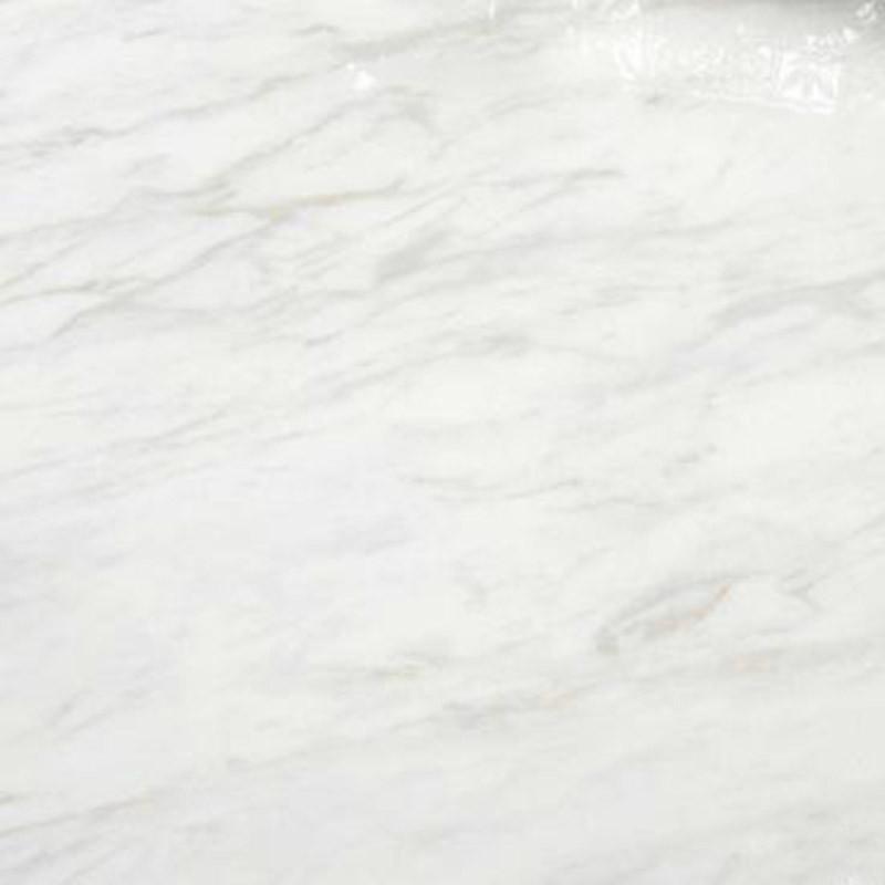 亚细亚瓷砖 立体石材 白色风暴系列