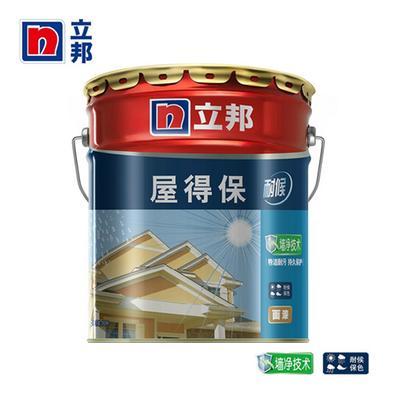 桶装油漆重量规格