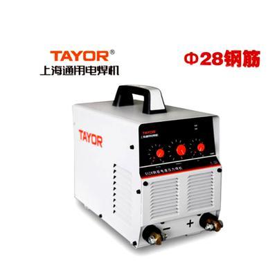 上海通用电焊机d28钢筋电渣压力焊机