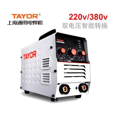 上海通用电焊机zx7-250ds 双电压220v/380v逆变式手工