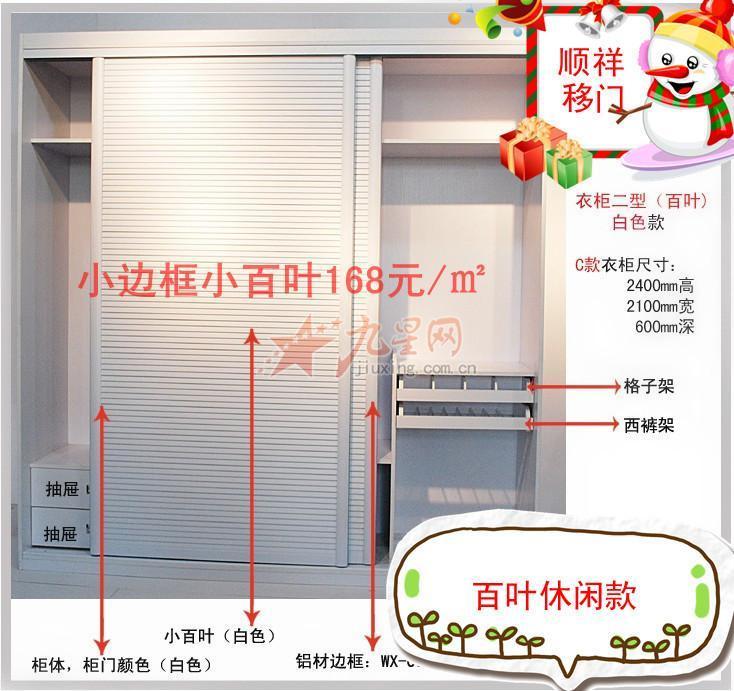 新房厨房移门效果图 欧式厨房移门效果图