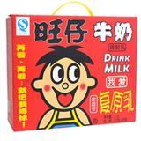 旺仔牛奶(原味礼包装)125ml/包*20包 整箱