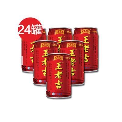 酒水/饮料 瓶装饮料 > 王老吉 凉茶310ml*24罐/箱 整箱   参考价图片