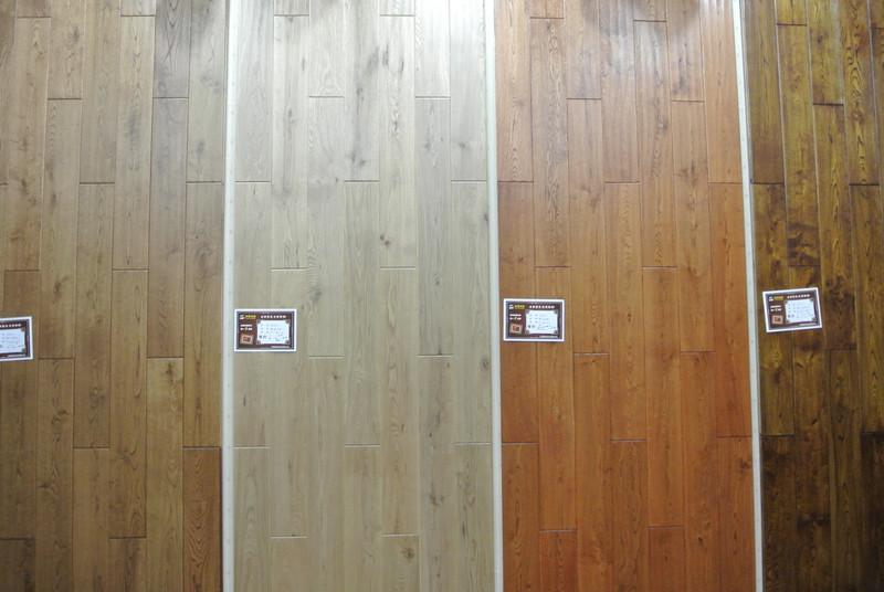 白栎木实木仿古地板
