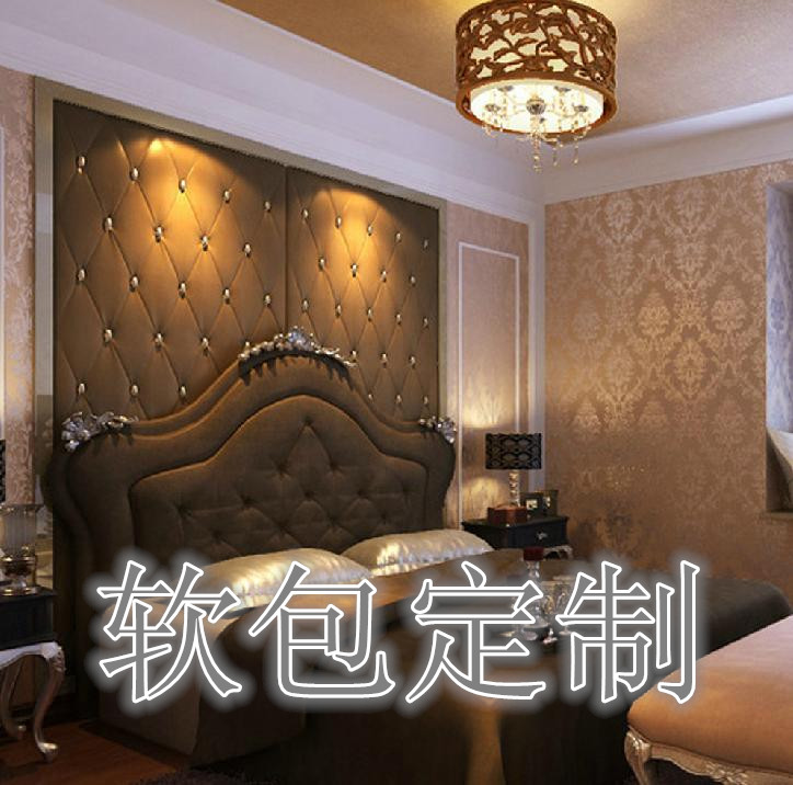 定做客厅沙发卧室电视床头欧式简约硬包软包背景墙