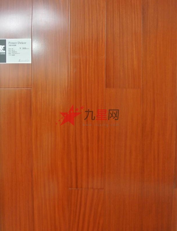 圣象地板 圣象安德森多层实木复合地板 ah9116金丝柚木王