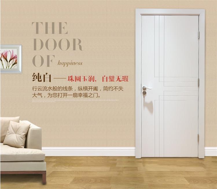门白色卧室门复合门