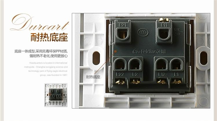 飛雕香檳金開關插座 二開雙控雙聯墻壁電源開關面板 雙開開關正品