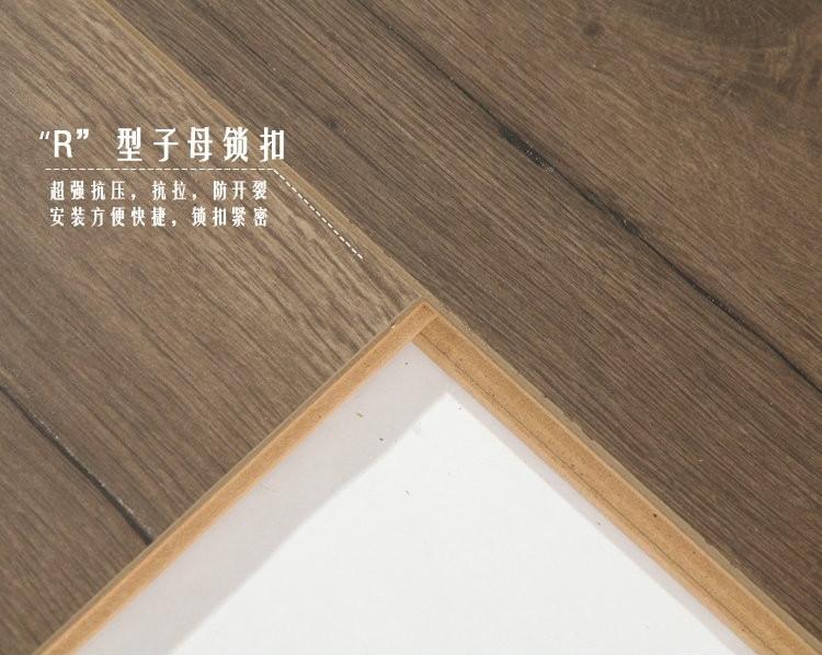 强化复合木地板 个性复古橡木开裂纹