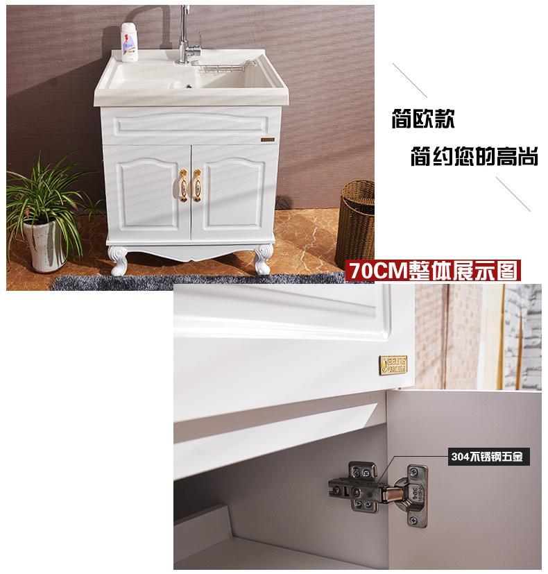 欧式实木带搓板洗涤盆洗衣柜人造石石英石复古老虎脚