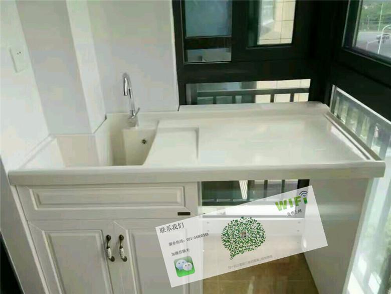 全橡木洗衣柜石英石盆浴室柜带搓衣板阳台柜滚筒洗衣机柜好搭档异形切