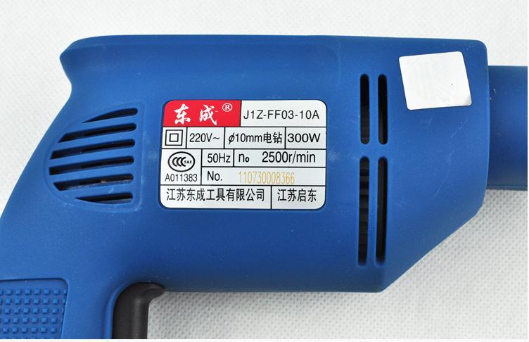 东成手电钻j1z-ff03-10a
