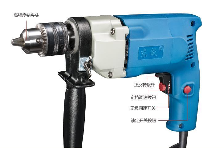东成手电钻j1zz-ff02-13