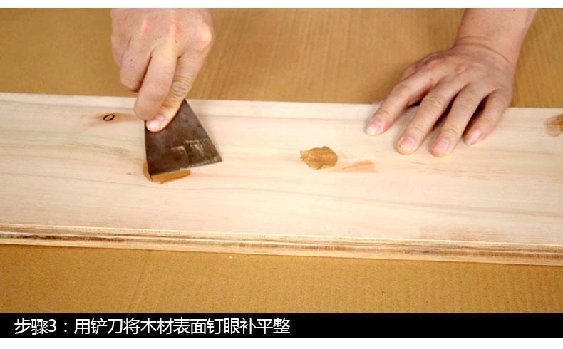 家具修补漆 修补膏 补色补漆地板修复补漆木门划痕补