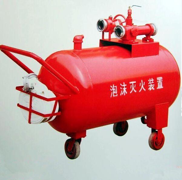 消防泡沫罐