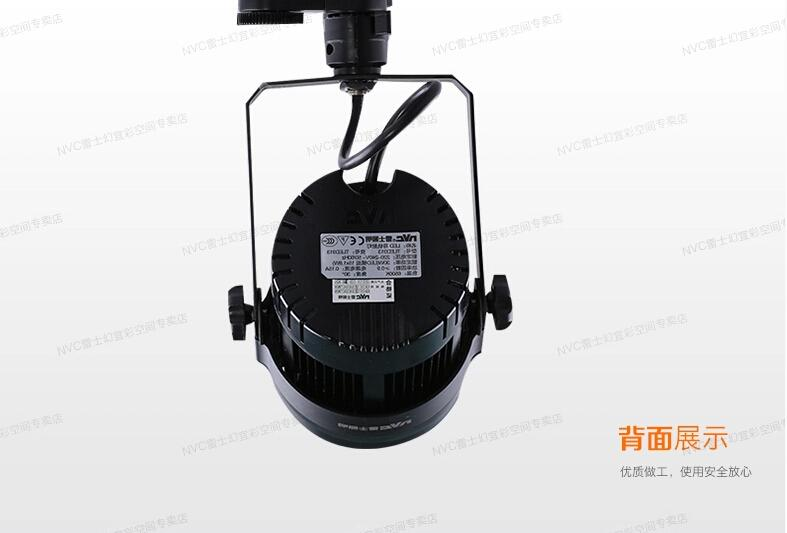雷士LED轨道射灯30W明装展厅展柜导轨灯具 TLED313