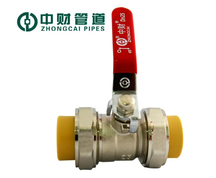 中财ppr 热水管(给水管)配件 20mm4分管系列双活结球阀d20mm图片