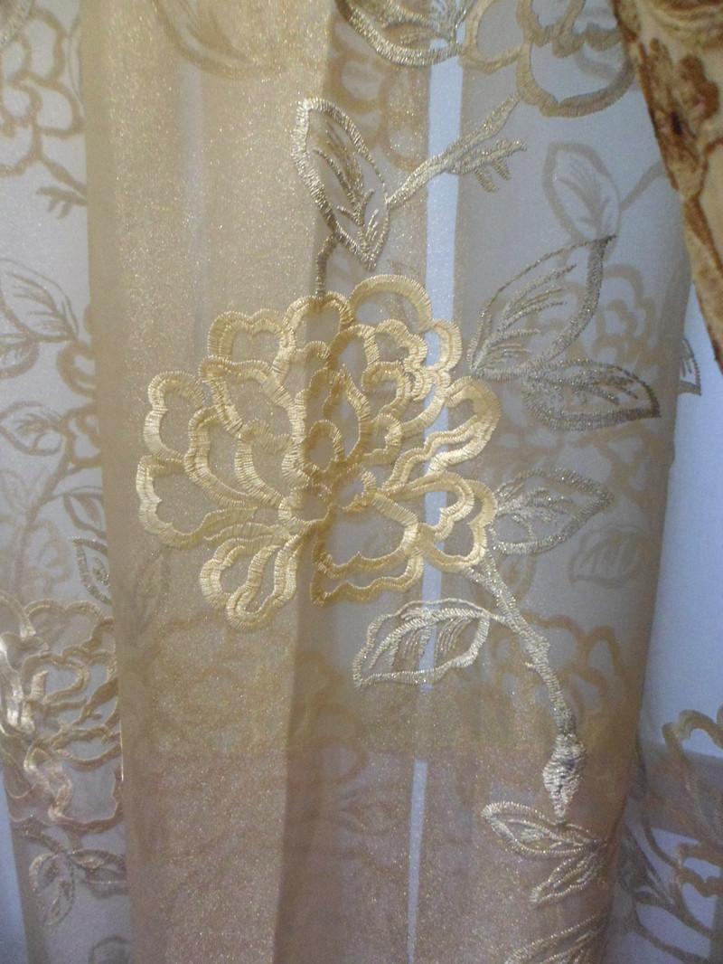 豪华欧式立体刺绣窗帘