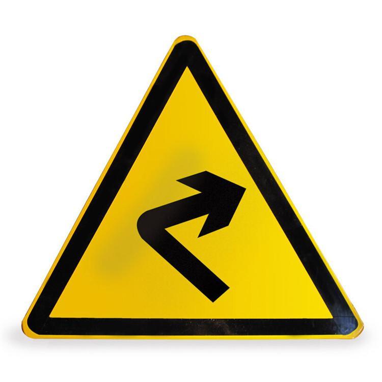 道路交通标志分为主标志和辅助标志两大类.图片