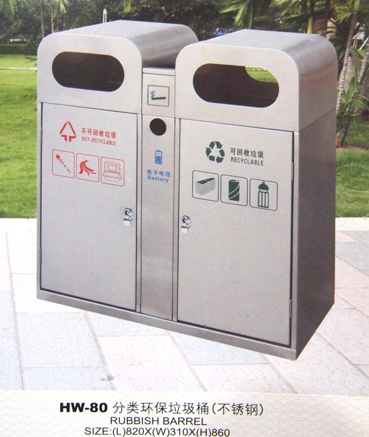 hw-80分类环保垃圾桶(不锈钢)