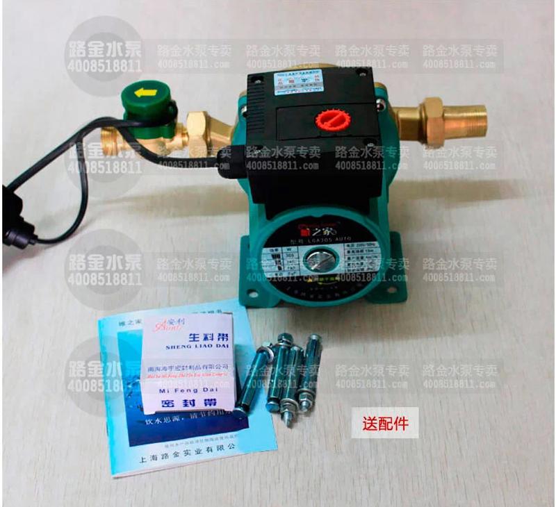 商城热卖唯之家水泵305w家用自来水太阳能增压泵静音