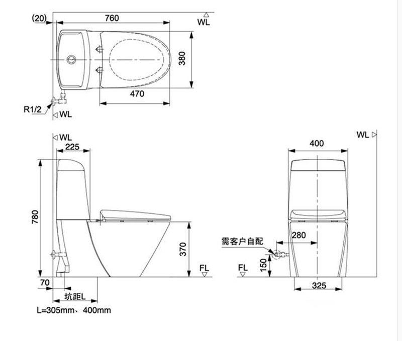 日本伊奈inax坐便器分体式马桶gc-700s-3c