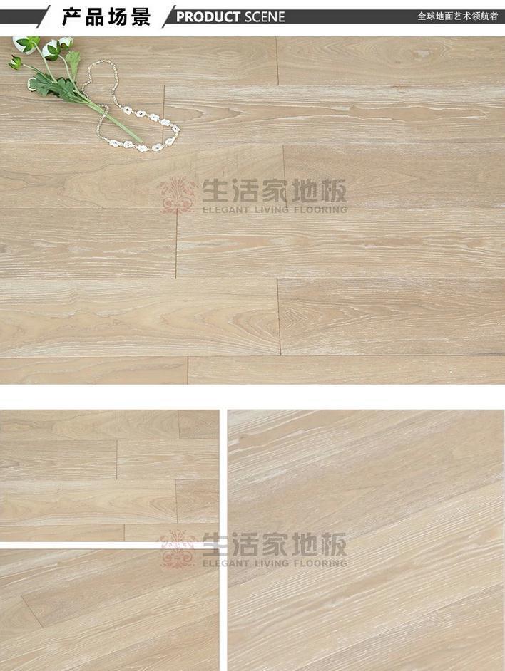 实木多层复合木地板