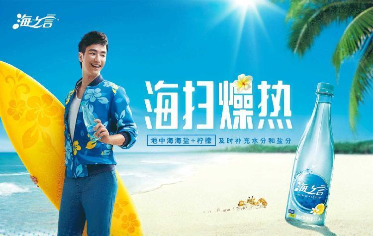 统一 海之言 柠檬味 500ml*15瓶/箱