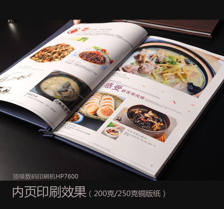 盈味菜谱 定做高档活页精装菜谱制作餐牌菜单皮面铜钉