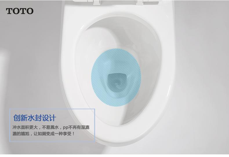 toto卫浴冲落式分体马桶坐便器cw985b