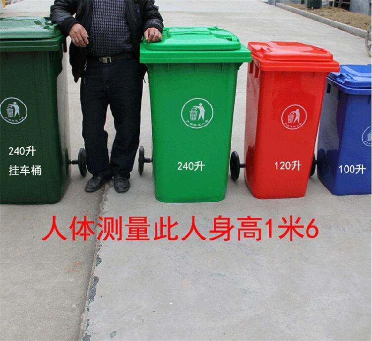 240升塑料垃圾桶_其他