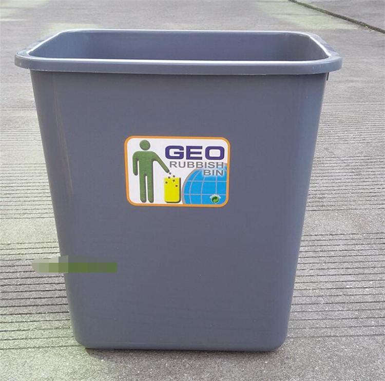塑料垃圾桶_其他_dy-022