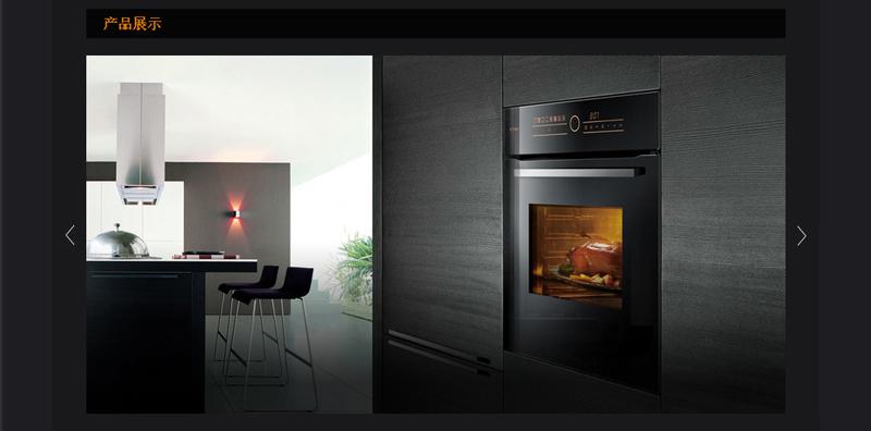 方太 嵌入式烤箱 kqd40f-c2