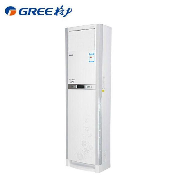 格力空调2匹柜机kfr-50lw