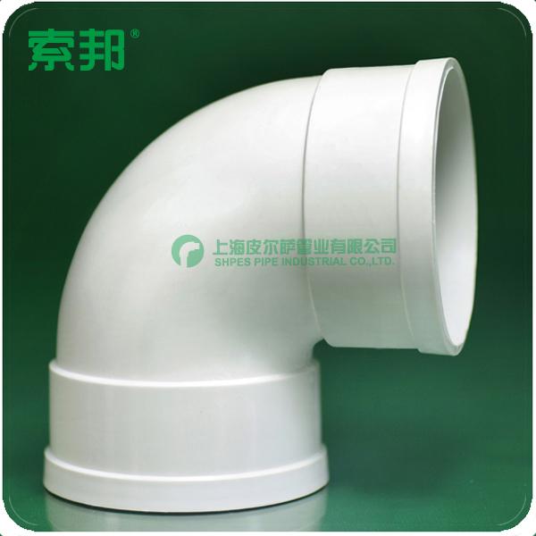 索邦 皮尔萨 PVC排水管件 90度弯头