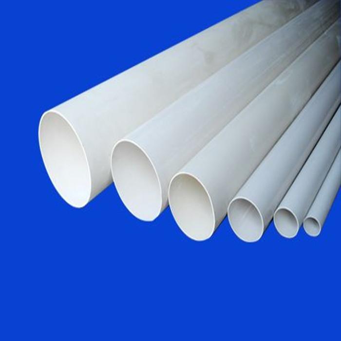 中马 PVC排水管件