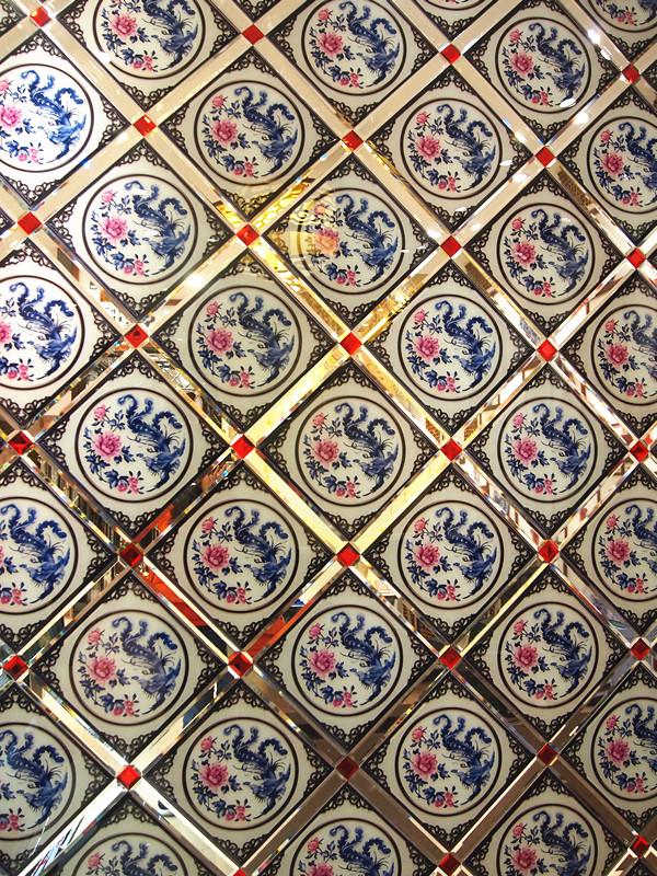 雅南 中式青花瓷背景墙 玄关 隔断