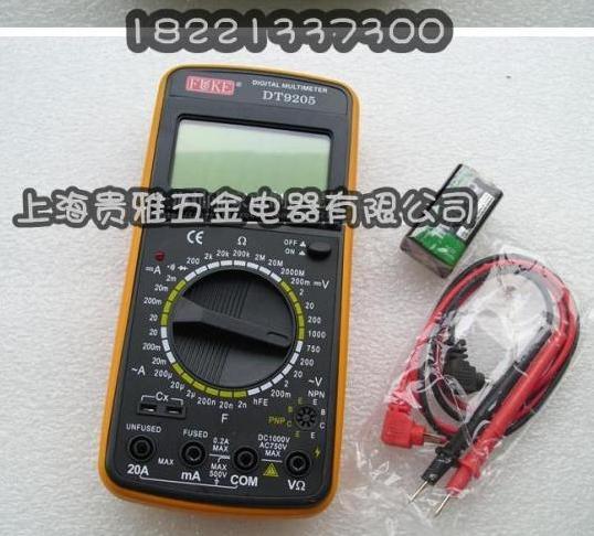 福克dt92系列/全新盒装/数字万用表万能表内含电池