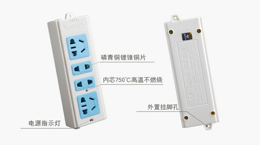 公牛插座接线板插排插线板拖线板gn-101四孔无线/1