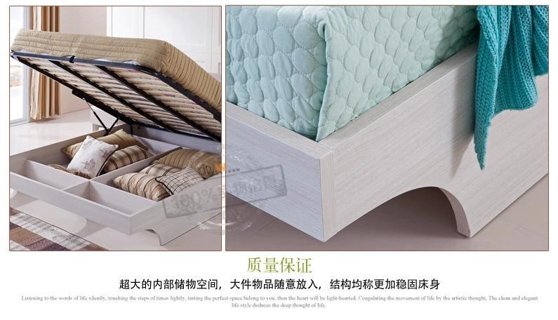 排骨架板木床