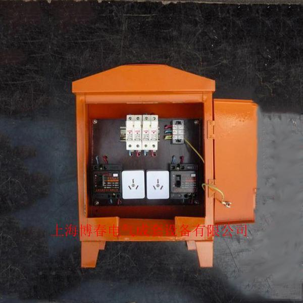 配电箱,户外漏电保护配电箱