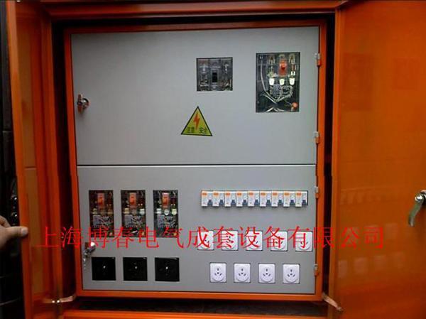 380v变220v配电箱怎么接线
