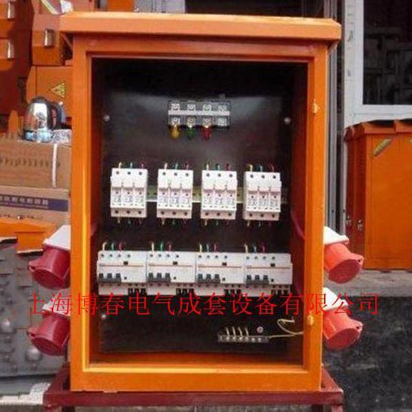 本公司的配电箱,pdx室内箱,品种齐全,本产品设计制造符合国家