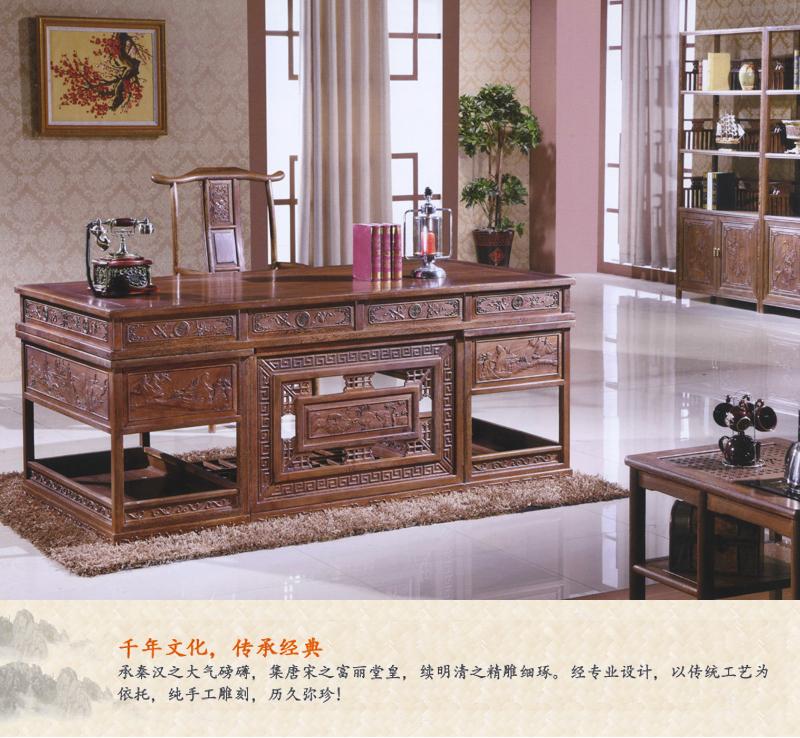 书桌 > 柳泉红木家具 鸡翅木 书桌 办公桌 老板桌   鸡翅木家具套装